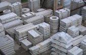 Продажа железобетонных изделий.