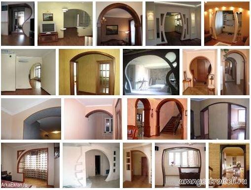 Фотоальбомы строительство отделка балконов- внутри и снаружм.