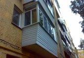 Расширить балкон.