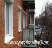 Проект ремонта балкона