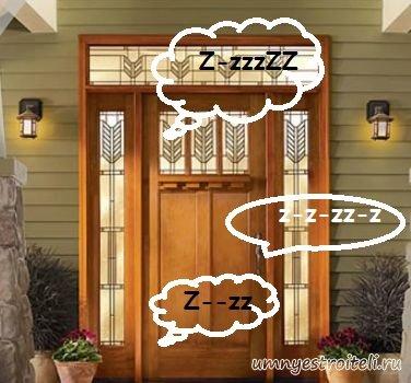 Как сделать скрипящую дверь 36