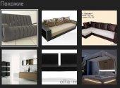 Какая бывает мягкая мебель