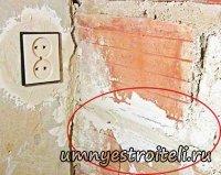 Как перенести розетку или выключатель.