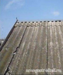 Ремонт шиферной крыши
