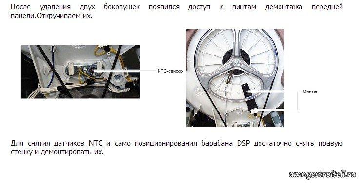 Ремонт вертикальных стиральных