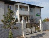 Аренда жилья в Бердянске недорого