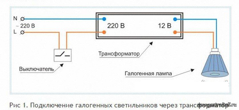 Подключение трансформатора для