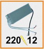 Понижающие ток трансформаторы для светодиодных ламп и лент с 220 вольт до 12.
