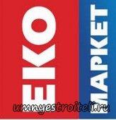 Работа в Енакиево, вакансии ЭКО маркет.