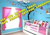 Ремонт детской комнаты.