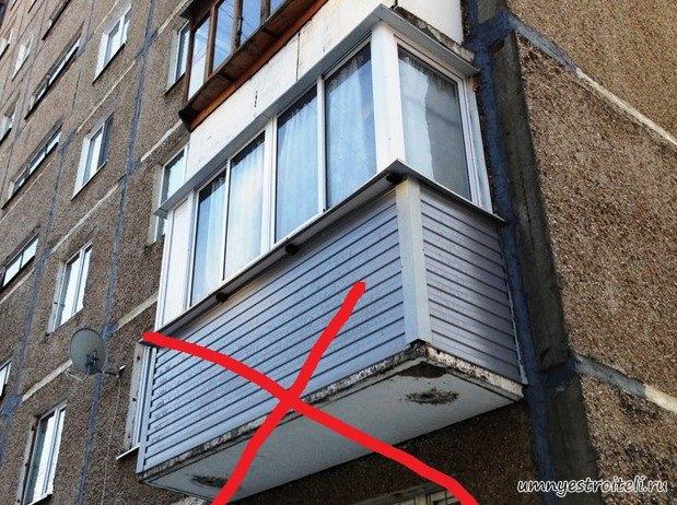 Как сделать отлив на балконе - отлив на балконе и лоджии: те.