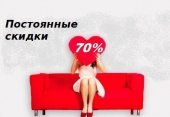 ������ ������ �� ������� �� 70%.