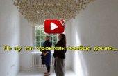 Видео урок про подвесные потолки.