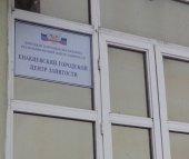 Вакансии центра занятости Енакиево на 06.02.2017.