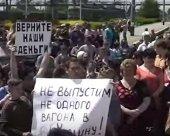 Забастовка железнодорожников в ДНР и ЛНР привела к остановке предприятий.