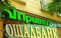 Пумб, ПриватБанк и Ощадбанк блокируют денежные переводы в ДНР, и ЛНР.