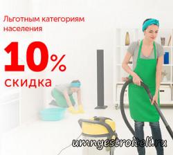 Уборка после ремонта - цена вопроса и какие работы входя в стоимость.