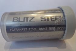 Холодная сварка Bliz Steel - в мини тюбике.