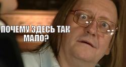 Кому в ДНР жить хорошо. У кого самые большие зарплаты.