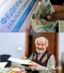 В ДНР подняли пенсии и увеличении налоги предпринимателям.