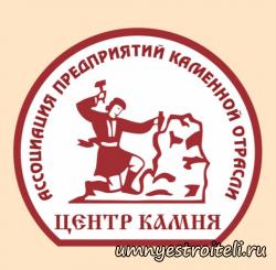 Ассоциация Камнеообработчиков Украины (АКУ).