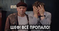 В ДНР и ЛНР вторая волна национализации незарегистрированного бизнеса.