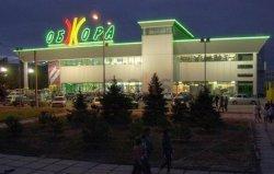 В магазин Обжора расположенным в городе Енакиево требуются охранники.