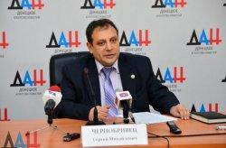 Если работодатель в ДНР не платит зарплату, то обращаемся в государственную инспекцию труда.
