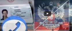 В ДНР можно купить билет на самолёт, а так ли это? Можно, но только не с паспортом ДНР.