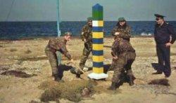 Официально определена линия границ Донецкой Народной Республики.