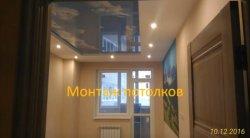 Видео - какой ремонт в квартирах делают специалисты в Волгограде.