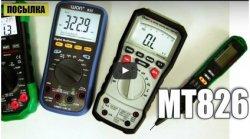 Видео обзор цифрового мультиметра Mustool® MT826.