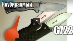 Видео - Краш - тест нож GANZO G722.
