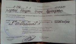 Весенний призыв в ДНР. Военнообязанные обязаны явиться.