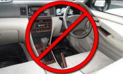 ГАИ ДНР может отказать в регистрации автомобиля в трёх случаях.