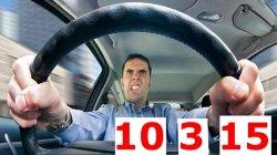 Требуются водители маршрутного такси. На маршрут № 10, 3, 15. Еанкиево.