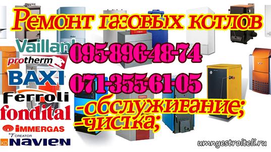 Ремонт ноутбуков донецк днр на дому