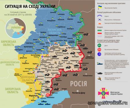 карта ДНР и ЛНР собранная ураиной