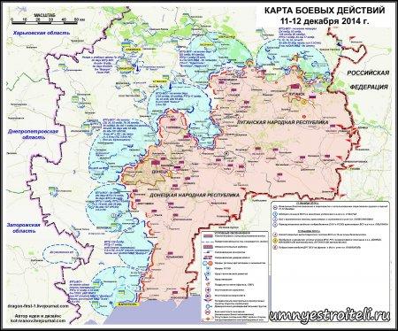 карта ДНР и ЛНР в 2014 году