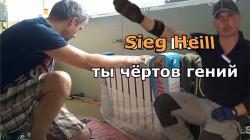 Видео - Сборка и монтаж радиатора на балконе.