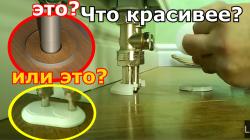 Видео - Как закрыть зазоры в полу вокруг труб отопления.