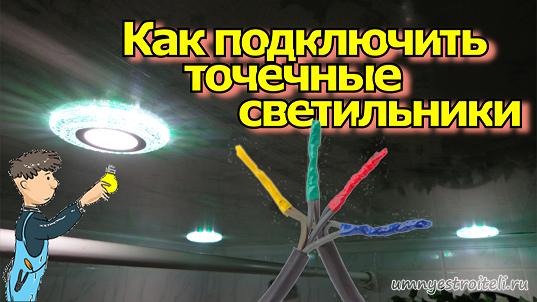 вакансии инженер-конструктор в москве удаленная работа