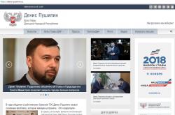 Обратиться к главе ДНР Д.В. Пушилину через официальный сайт.