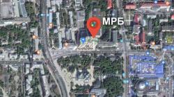 Международный Расчетный Банк Донецк адрес.