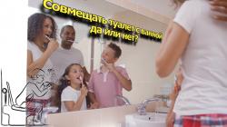 Совмещение туалет с ванной