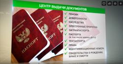 Университетская 28 Донецк. Оформление документов.