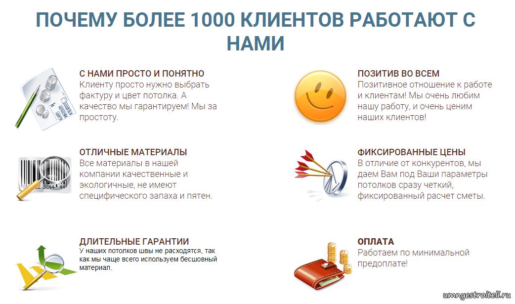 Заказать натяжной потолок в Донецке
